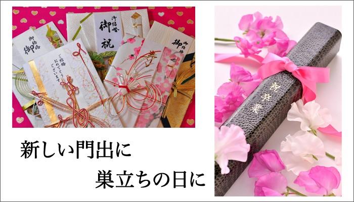 家紋 さくらや かもんさくらや カモンサクラヤ kamonsakuraya KAMONさくらや 桜屋