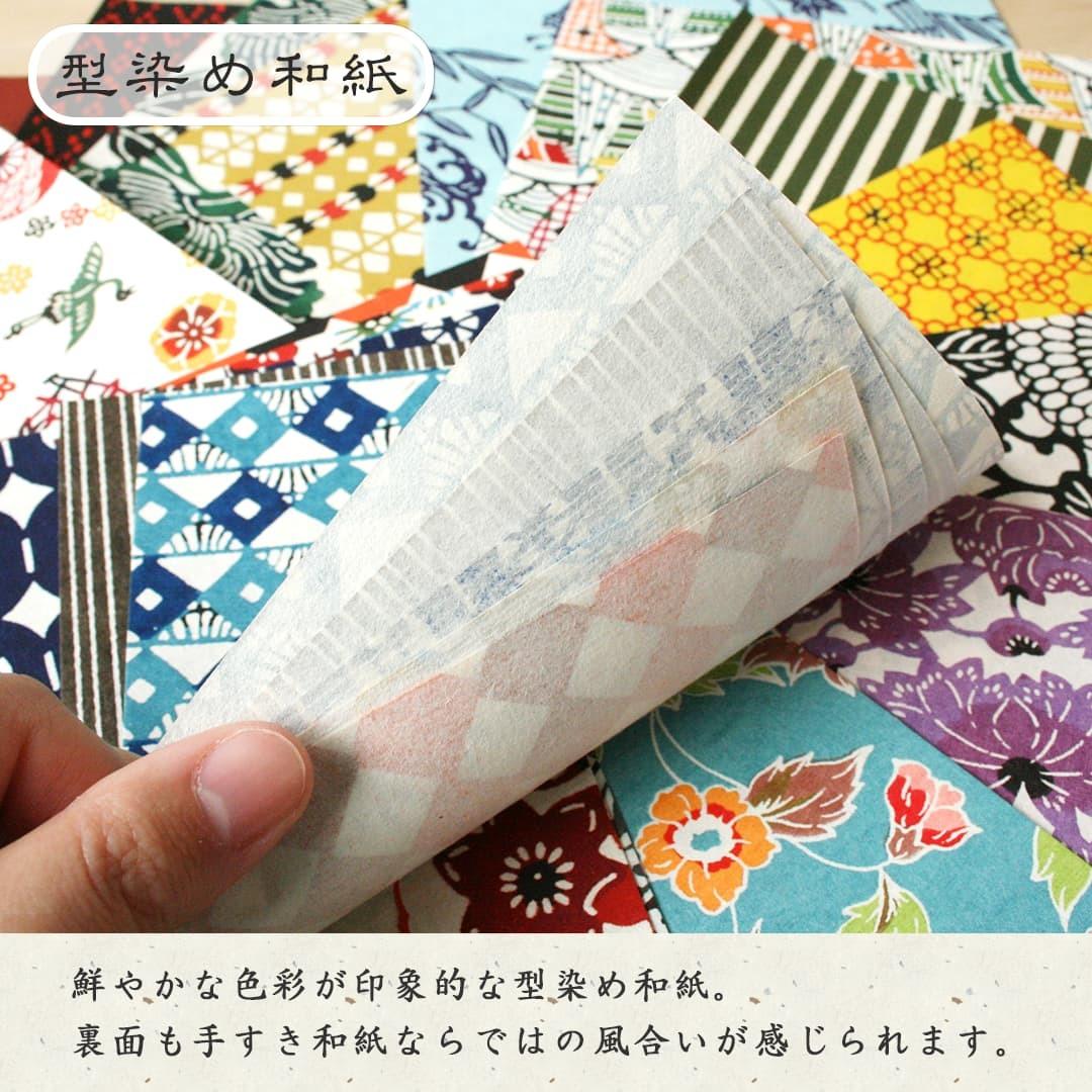 型染め 千代紙 和紙 折り紙