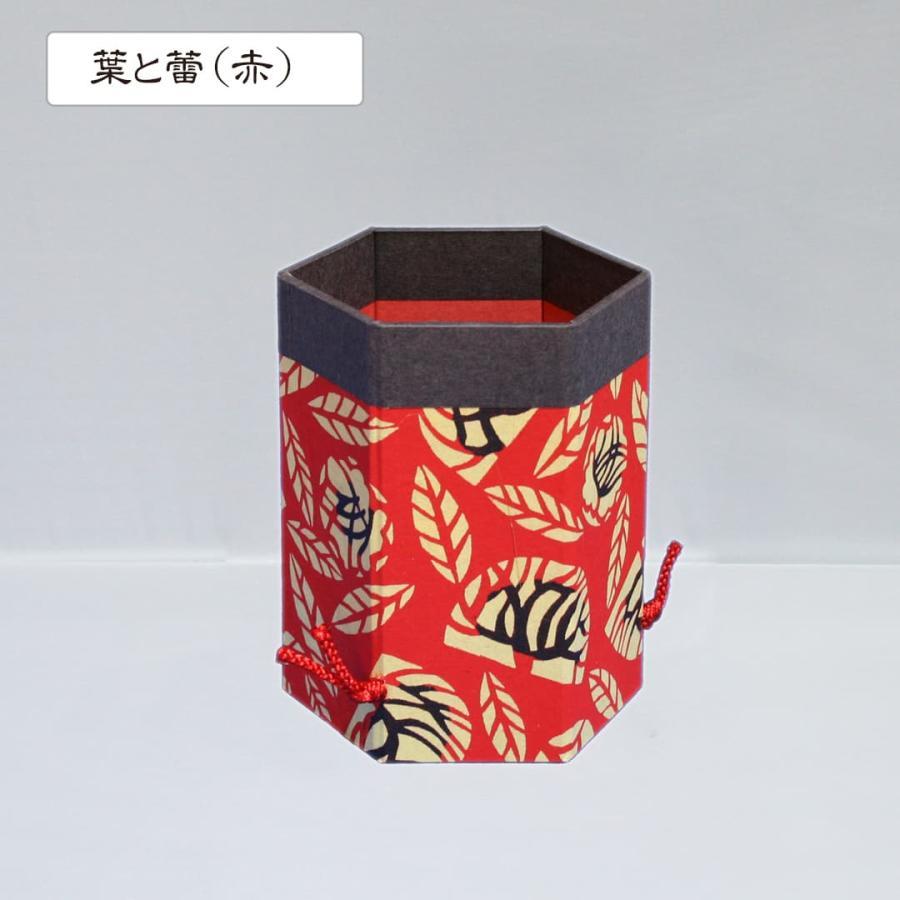 型染和紙 六角小物入れ メガネ入れ リモコン入れ|kamon-sakuraya|07