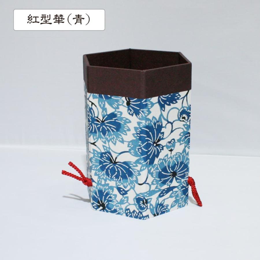 型染和紙 六角小物入れ メガネ入れ リモコン入れ|kamon-sakuraya|09