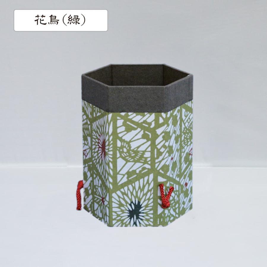 型染和紙 六角小物入れ メガネ入れ リモコン入れ|kamon-sakuraya|10