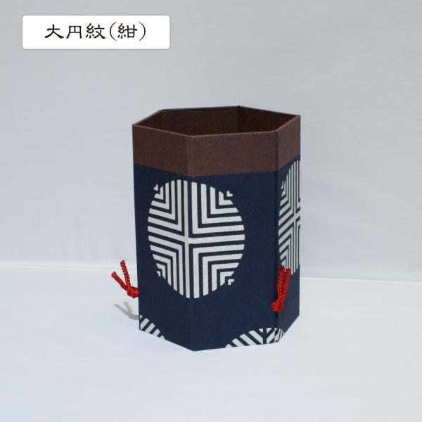 型染和紙 六角小物入れ メガネ入れ リモコン入れ kamon-sakuraya 10