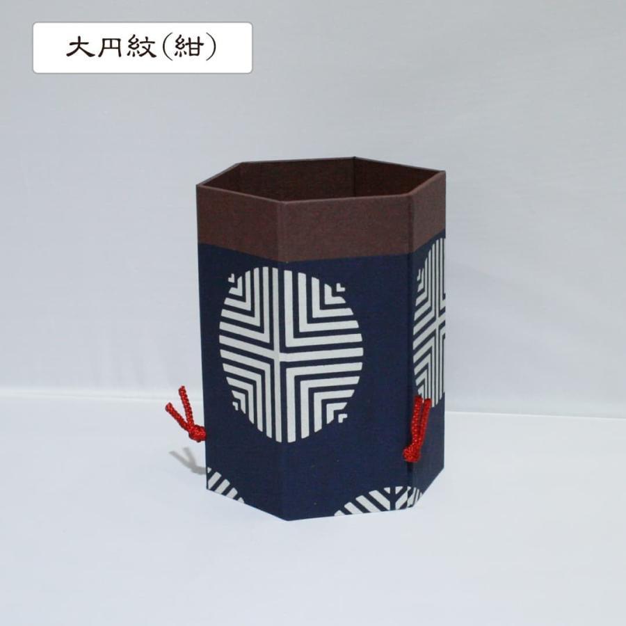 型染和紙 六角小物入れ メガネ入れ リモコン入れ|kamon-sakuraya|11