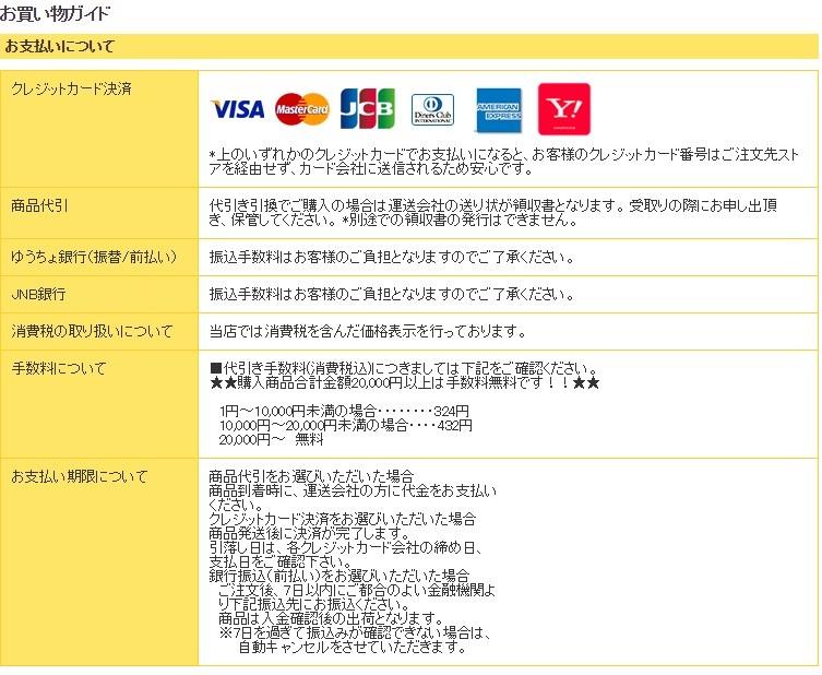 カナジン ヤフー店 - Yahoo!ショ...