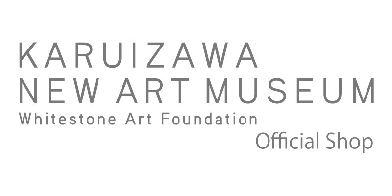 Karuizawa New Art Museum Official Shop