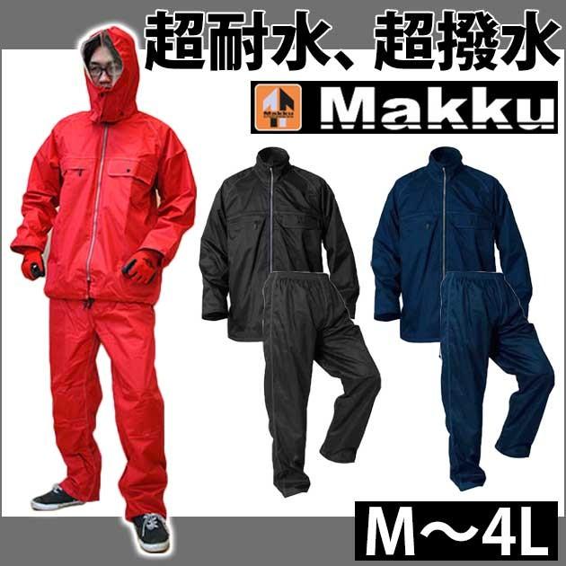 マック スーパーマックAS-4900