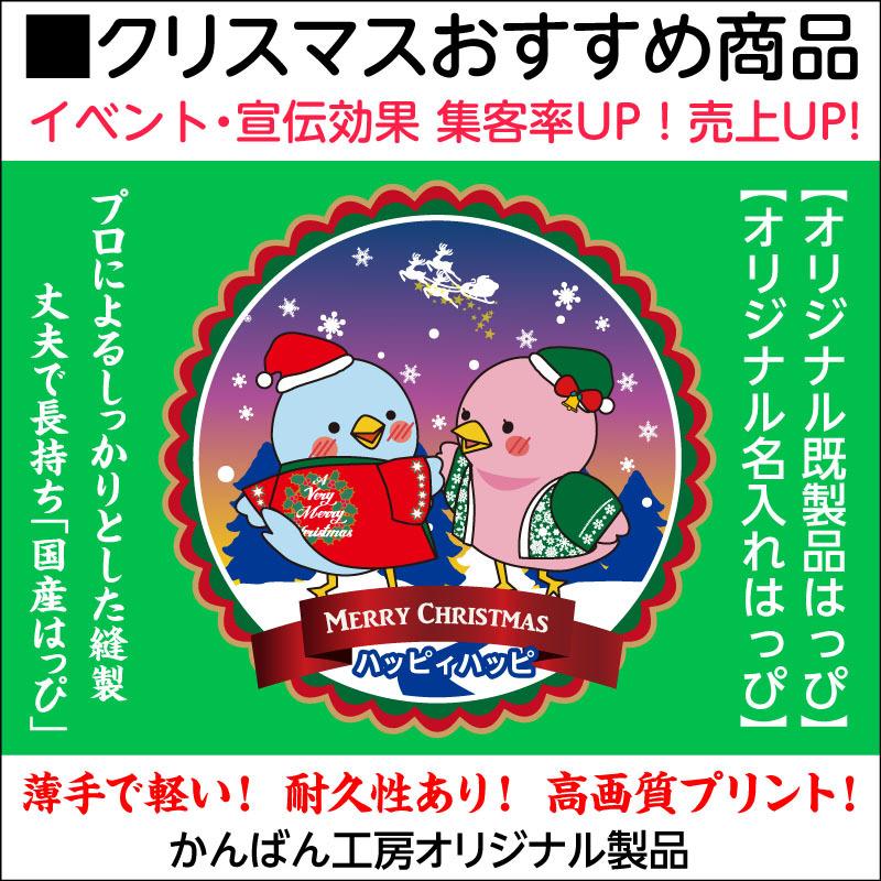 ★クリスマス特集