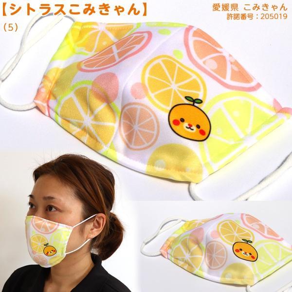 オリジナルみきゃん大人用マスク(愛媛県/日本製)洗える1枚入 水着素材|kanbankobo|26