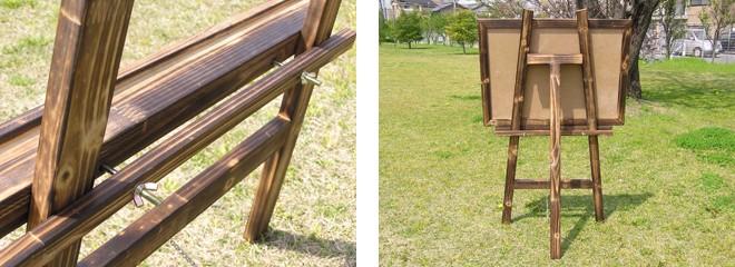 焼杉イーゼルと焼杉ボード(チョーク黒板)のセット詳細4