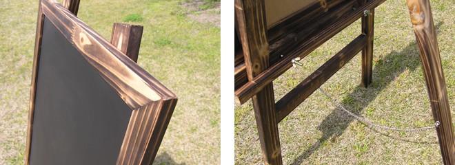 焼杉イーゼルと焼杉ボード(チョーク黒板)のセット詳細5