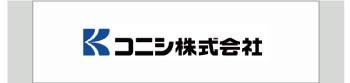 コニシボンド株式会社