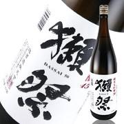 獺祭 純米大吟醸50 1.8L