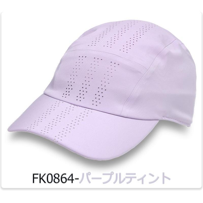 アディダス キャップ 帽子 ランニング ランナー ジョギング ウォーキング 軽量 涼しい 薄手 メンズ レディース 大人 キッズ 子供 男女兼用/RUN PERF S CAP GNS02|kanerin|07