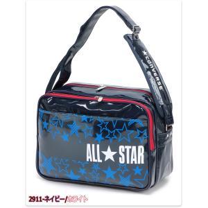 エナメルバッグ ショルダーバッグ Lサイズ 通学バッグ 学生バッグ スポーツバッグ コンバース オールスター/エナメル ショルダーバッグ L C1801052|kanerin|14