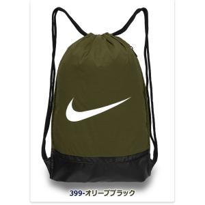ナップサック 巾着 マルチバッグ シューズバッグ ランドリーバッグ ナイキ/ブラジリア ジムサック BA5338|kanerin|10
