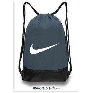 ナップサック 巾着 マルチバッグ シューズバッグ ランドリーバッグ ナイキ/ブラジリア ジムサック BA5338|kanerin|04
