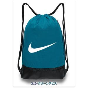ナップサック 巾着 マルチバッグ シューズバッグ ランドリーバッグ ナイキ/ブラジリア ジムサック BA5338|kanerin|11