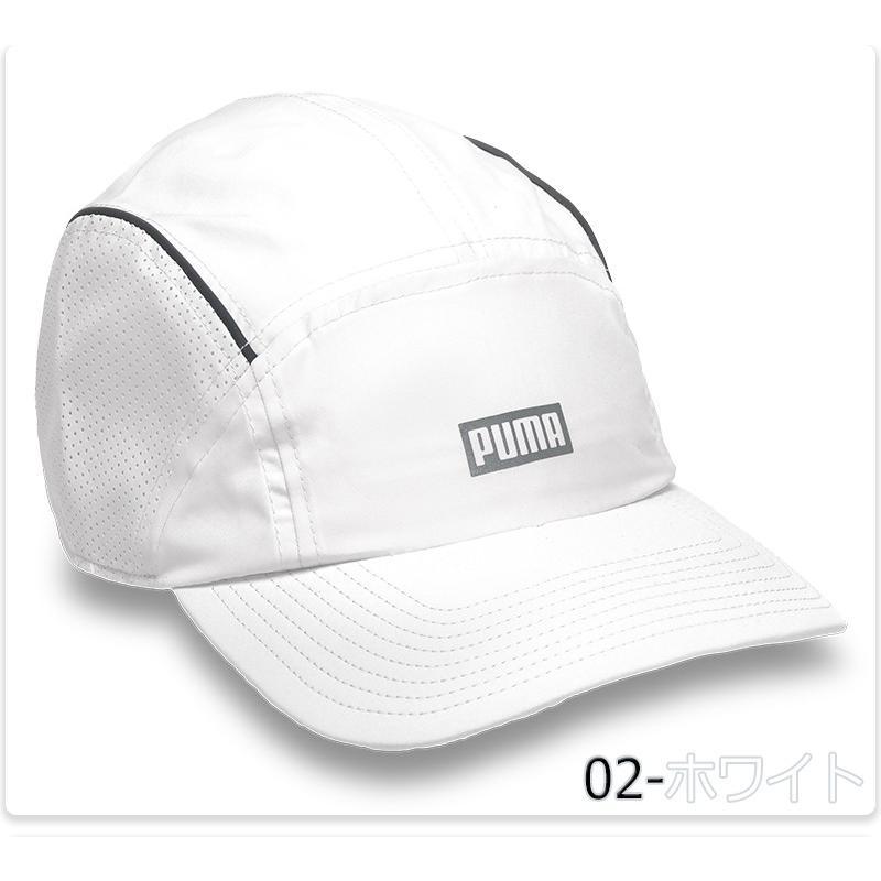 プーマ キャップ 帽子 メッシュ ランニング ジョギング ウォーキング 涼しい 軽量 メンズ レディース 男女兼用/パフォーマンス ランニング キャップ No,022572 kanerin 06