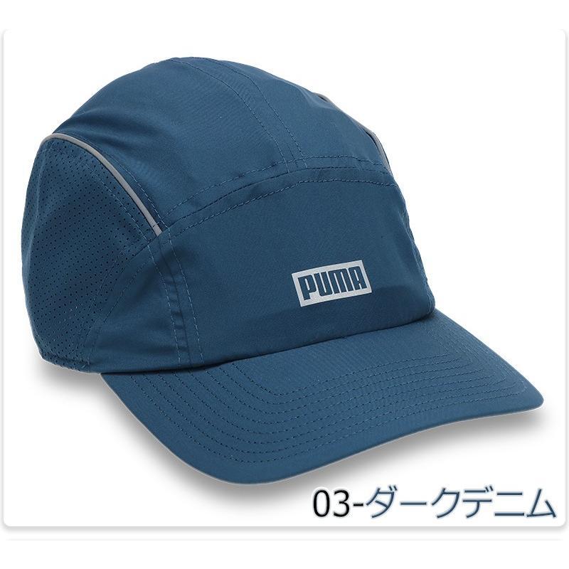 プーマ キャップ 帽子 メッシュ ランニング ジョギング ウォーキング 涼しい 軽量 メンズ レディース 男女兼用/パフォーマンス ランニング キャップ No,022572 kanerin 07