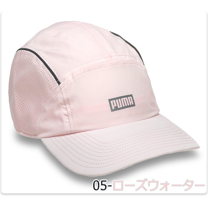 プーマ キャップ 帽子 メッシュ ランニング ジョギング ウォーキング 涼しい 軽量 メンズ レディース 男女兼用/パフォーマンス ランニング キャップ No,022572 kanerin 08