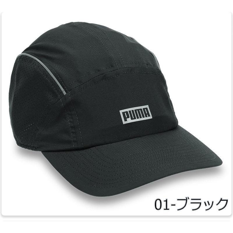 プーマ キャップ 帽子 メッシュ ランニング ジョギング ウォーキング 涼しい 軽量 メンズ レディース 男女兼用/パフォーマンス ランニング キャップ No,022572 kanerin 05