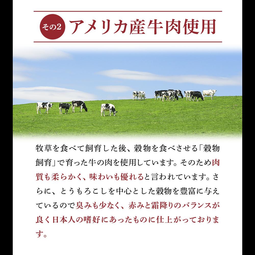 プレミアム牛たん_01