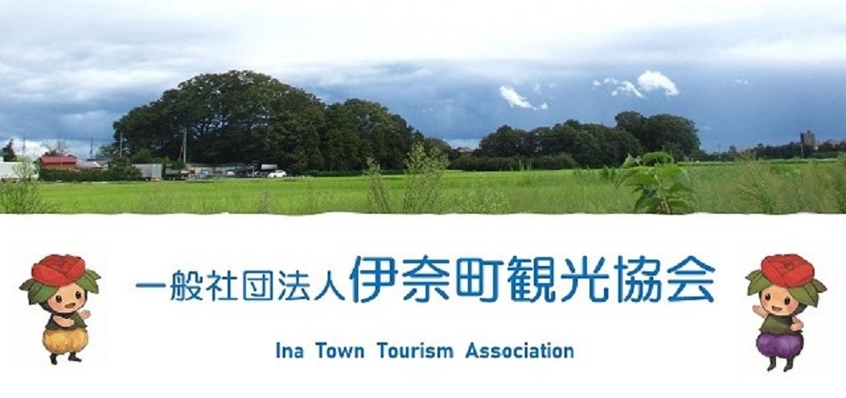 Ina  Town  Tourism  Association