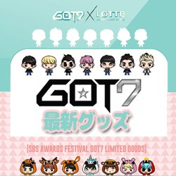 GOT7 ゴットセブン/ガッセ 公式グッズ