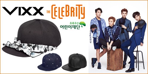 VIXXと韓国雑誌THE CELEBRITYのコラボ企画スナップバッグキャップ!!