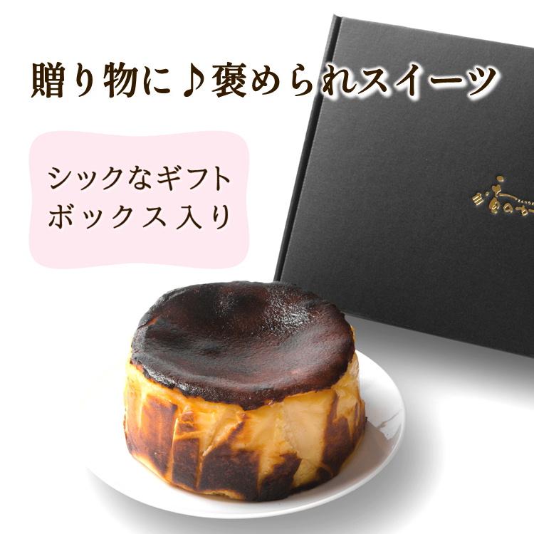 バスクチーズケーキ b3