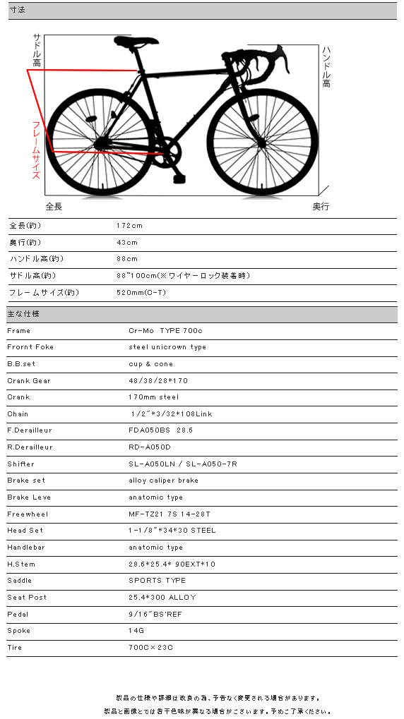 700C ロードバイク BSR-70 STAHL ( シマノ21段変速 クロモリフレーム ドリンクホルダー WACHSEN ヴァクセン )