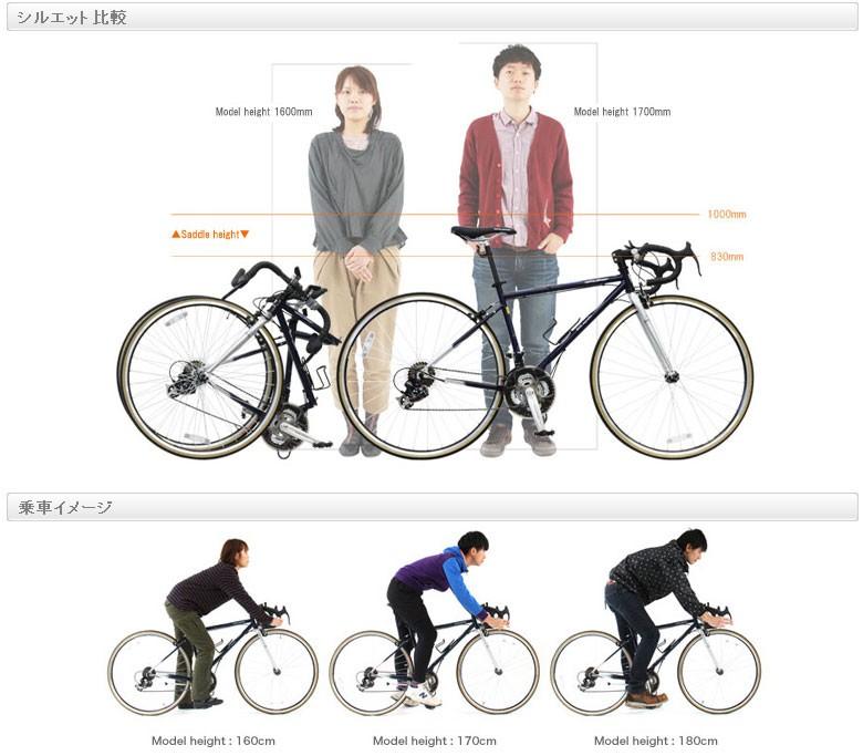 700C ドッペルギャンガー 折りたたみ自転車 ロードバイク 806 ( シマノ21段変速 ロードバイク 激安自転車 ドロップハンドル 通販 DOPPELGANGER )