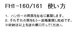 ウルトラコンパクトアルミハンガー FH1-161 ( 折りたたみハンガー コンパクト ドッペルギャンガー アウトドア DOPPELGANGER OUTDOOR)