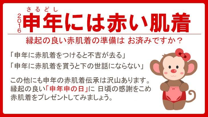 裏赤パンツ 日本製 [赤パンツ 申 年 赤い下着 レディース   申年 敬老 ギフト シンプルショーツ スタンダードショーツ  肌着]