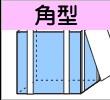 フレコンバッグ角型