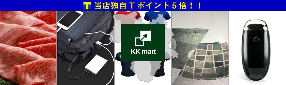 生活関連販売ケイケイマート