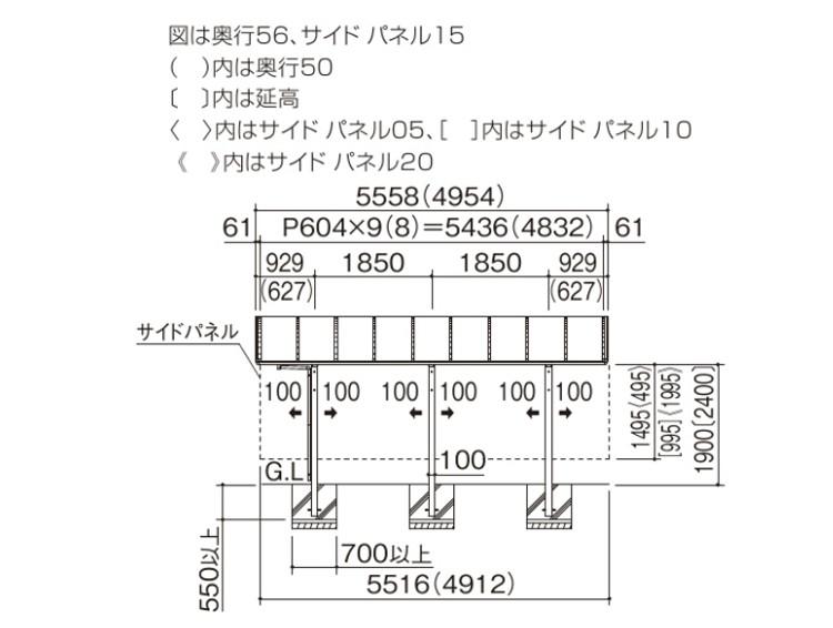 シンプルカーポート3台用寸法図2