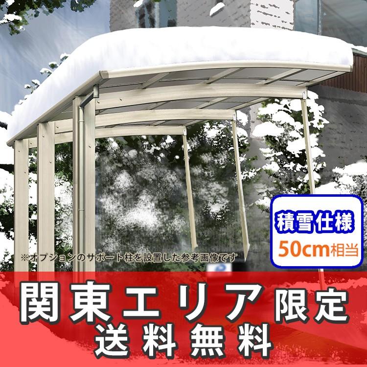関東限定_積雪