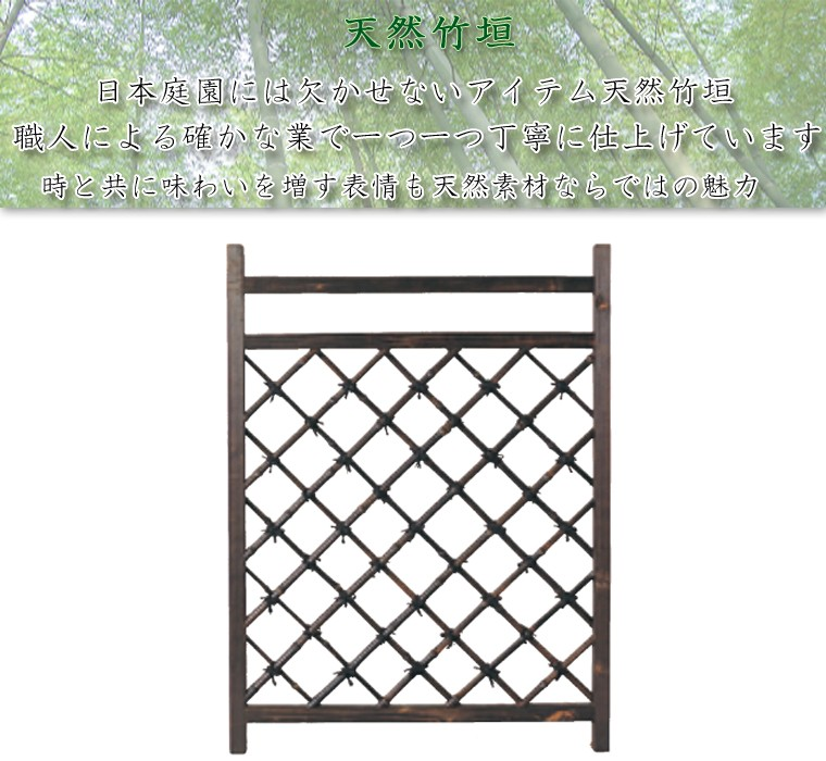 枝折戸イメージ画像