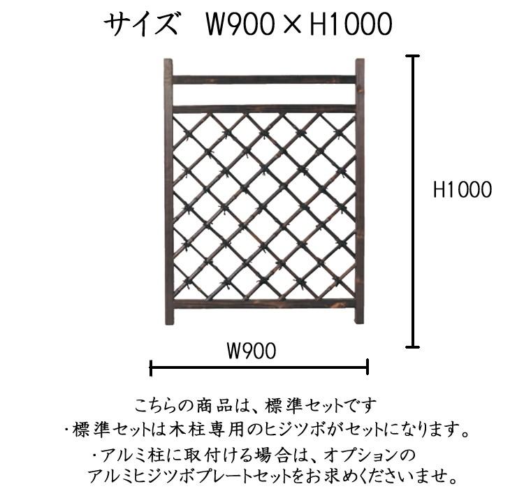 枝折戸寸法図