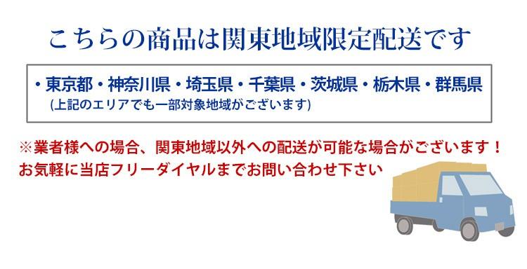 積雪対応カーポート_送料