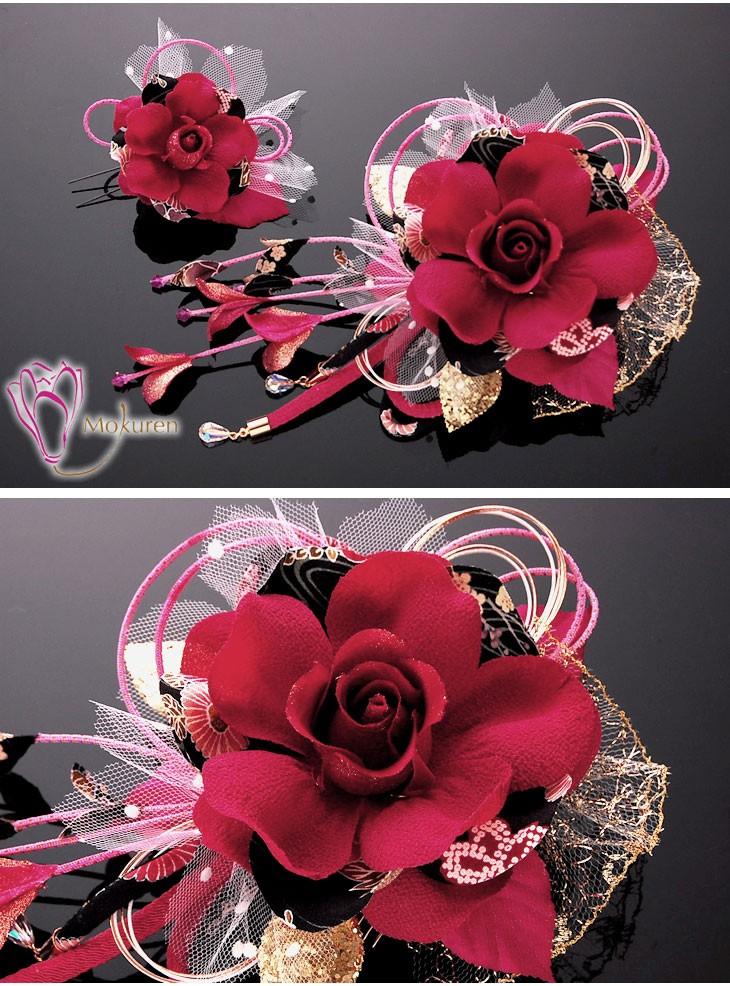 ワイン 赤紫 大輪 花