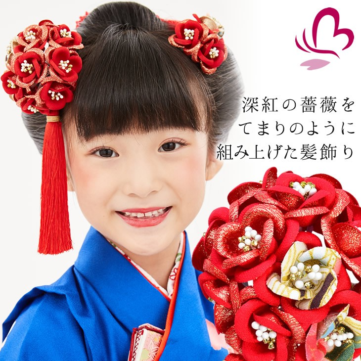 花てまり 薔薇 2個セット 紅ひとつ房付き 日本製