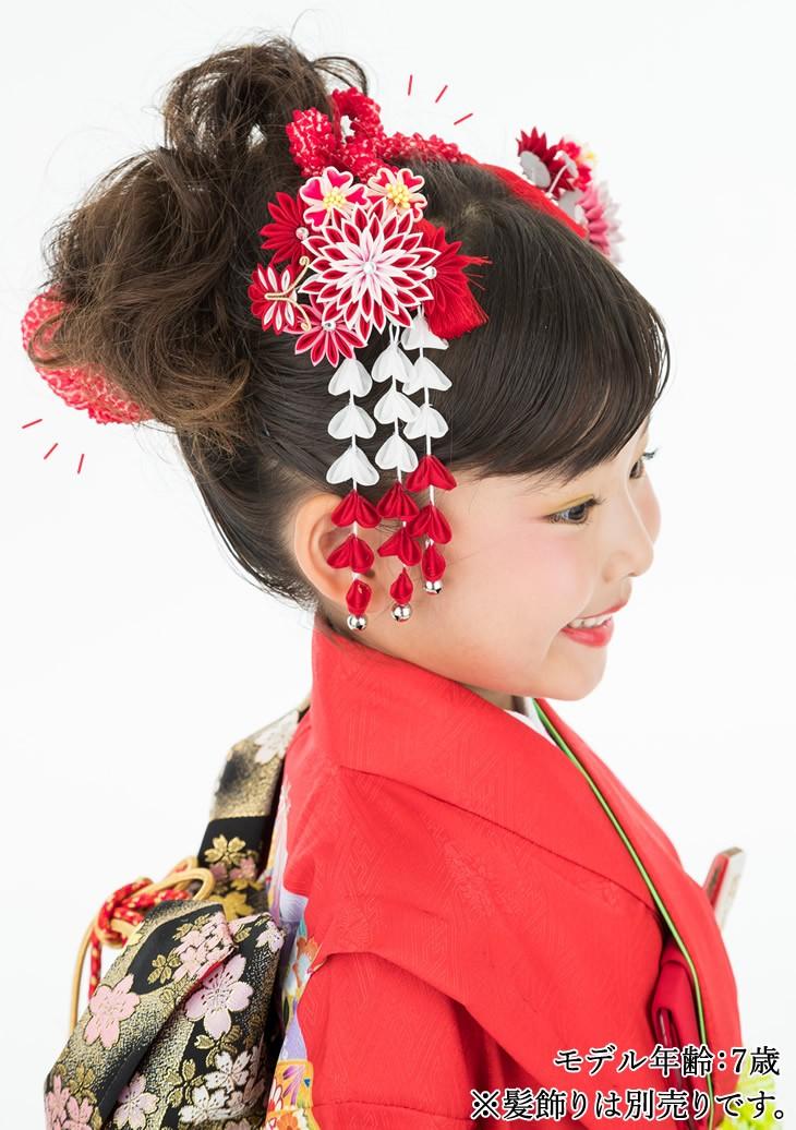 七五三向け 結綿かのことチンコロ房付のセット 赤 装着イメージ モデル7歳