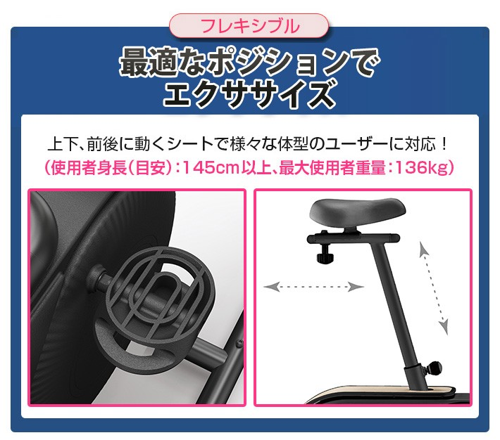 最適なポジションでエクササイズ 上下、前後に動くシートで様々な体型のユーザーに対応!