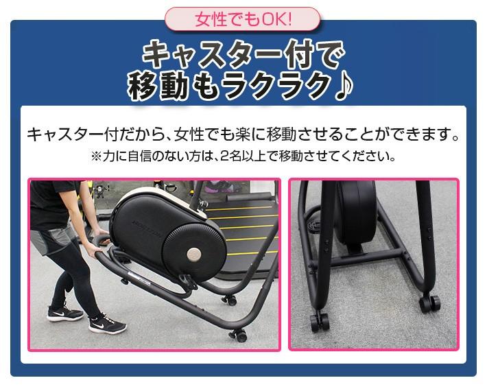 キャスター付で移動もラクラク♪ キャスター付だから女性でも楽に移動させることができます。