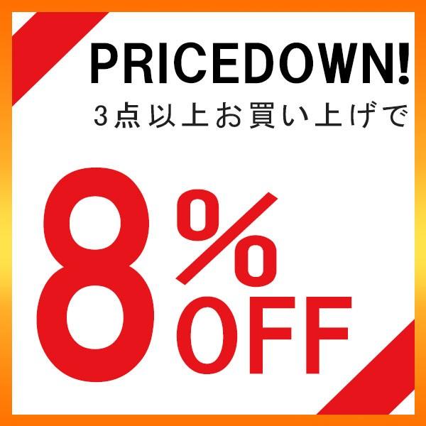 KAREIから春クーポンをお届け中♪全品8%OFF!