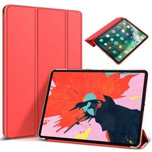iPad Pro 11インチ 2018モデル ケース 三つ折 スタンド 手帳型ケース 保護カバー スリープ機能  |karin|23