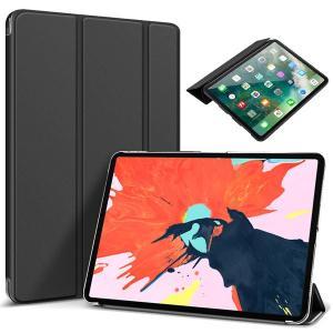 iPad Pro 11インチ 2018モデル ケース 三つ折 スタンド 手帳型ケース 保護カバー スリープ機能  |karin|22