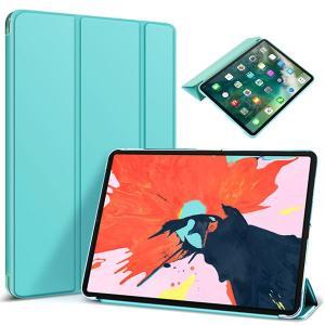 iPad Pro 11インチ 2018モデル ケース 三つ折 スタンド 手帳型ケース 保護カバー スリープ機能  |karin|25